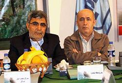 گردهمایی مدیران سازمان ملی استاندارد ایران و پژوهشگاه استاندارد